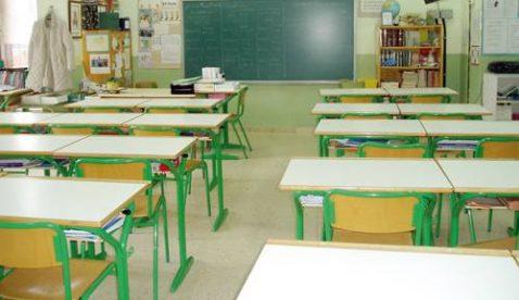 aulas_vacias
